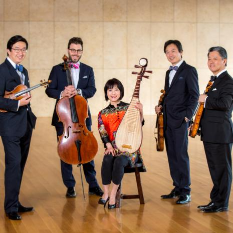 Wu Man plays Concerto for String Quartet and Pipa