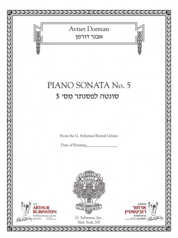 Piano Sonata No. 5